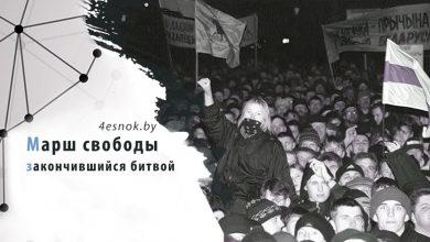 Photo of Протесты в Беларуси: «Марш свободы», закончившийся битвой
