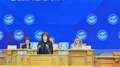 Photo of Кочанова: референдум по Конституции пройдет в конце февраля