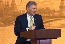 Photo of Песков пообещал раскрыть планы Путина на День народного единства