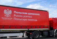 Photo of Польша намеревается отправить для мигрантов в Беларусь третью партию гуманитарной помощи