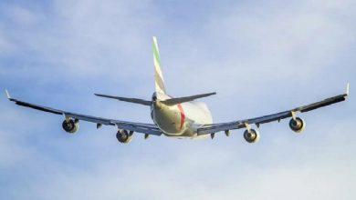 Photo of В Боливии разбился самолет с сотрудниками Минздрава