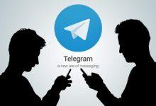 Photo of «МАЯ КРАIНА БЕЛАРУСЬ» и «Я ВЫХОЖУ/МКБ» в Telegram признаны экстремистским формированием