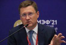 Photo of Российский вице-премьер не исключает повторения энергокризиса в ЕС