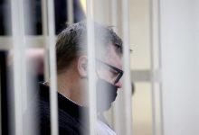 Photo of В Верховный суд поступила надзорная жалоба защиты на приговор Бабарико