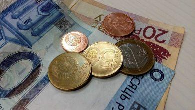 Photo of Реальные доходы населения в январе-августе выросли на 2,9%