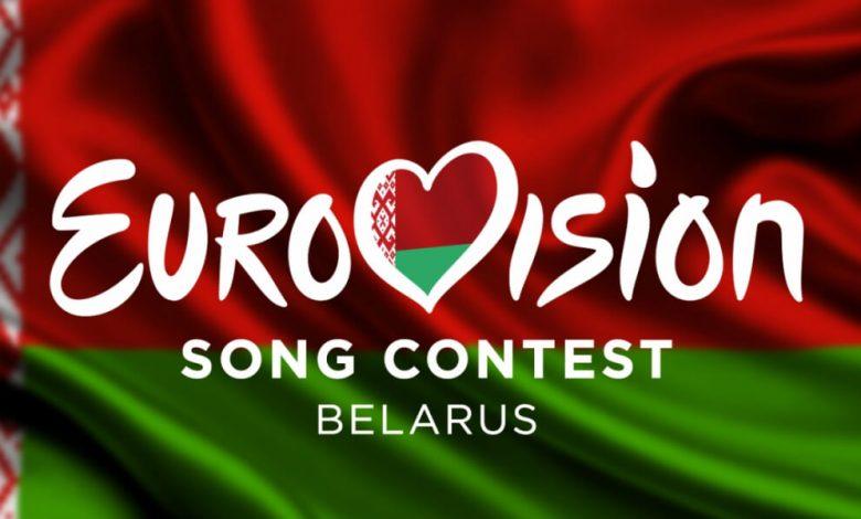 C:\Users\user\Desktop\eurovision-belarus.jpg