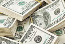 Photo of На торгах 20 октября доллар подорожал, евро и российский рубль подешевели