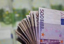 Photo of На торгах 26 октября евро и доллар подешевели, российский рубль подорожал