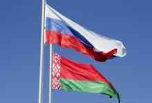 Photo of Беларусь и РФ подпишут Военную доктрину в ответ на угрозы Запада