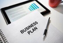 Photo of Как составить бизнес-план?