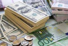Photo of На торгах 15 октября доллар, евро и российский рубль подешевели