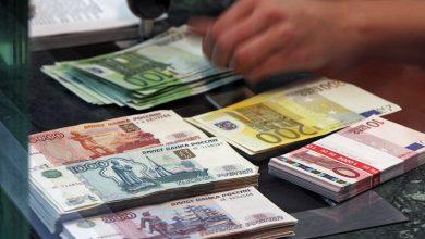 Photo of На торгах 6 октября доллар, евро и российский рубль подешевели