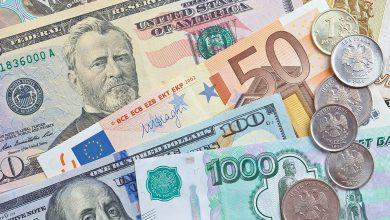 Photo of На торгах 11 октября доллар подешевел, евро и российский рубль подорожали
